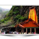 Yamunotri Temple: