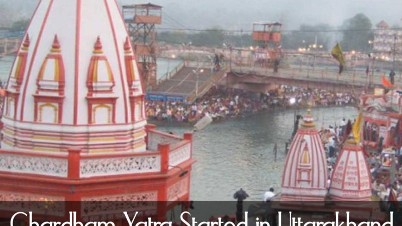 Chardham Yatra will start from next week